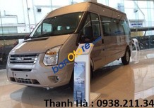 Bán Ford Transit 2018 giao ngay, hotline City Ford: 0938 211 346
