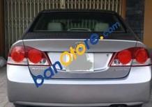 Cần bán Honda Civic đời 2007, màu bạc xe gia đình