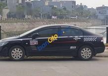 Cần bán lại xe Honda Civic năm 2010, màu đen, 370 triệu