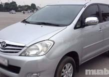 Bán ô tô Toyota Innova đời 2011, nhập khẩu, 480tr