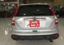 Bán xe Honda CR V sản xuất 2008, màu bạc, nhập khẩu nguyên chiếc số tự động