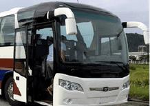 Đại Lý Ô tô Miền Nam chuyên bán xe khách Daewoo GDW 6117 HKC – 47 chỗ, động cơ Yuchai 280 mã lực. Xe có sẵn. Giao ngay