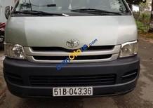 Bán Toyota Hiace sản xuất 2010, giá 395tr