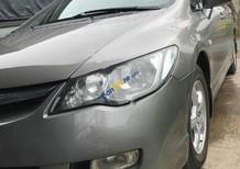 Bán xe Honda Civic đời 2006, màu xám