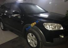 Cần bán lại xe Chevrolet Captiva đời 2007, màu đen số tự động, 285 triệu