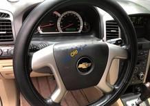Bán xe Chevrolet Captiva LTZ MAXX đời 2010, màu bạc, 390 triệu