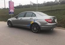 Cần bán Mercedes C250 đời 2011, màu xám như mới