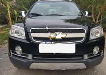 Bán xe Chevrolet Captiva LT 2.4 MT đời 2007, màu đen xe gia đình giá cạnh tranh