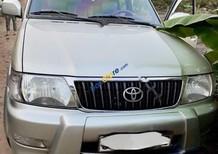 Xe Toyota Zace Surf đời 2005, màu vàng cát