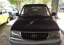 Bán ô tô Toyota Zace GL đời 2004, màu xanh lam