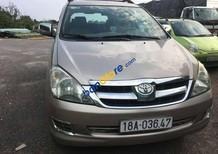 Cần bán lại xe Toyota Innova G năm 2007 chính chủ, giá chỉ 315 triệu
