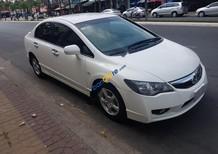 Cần bán lại xe Honda Civic 1.8 AT năm sản xuất 2011, màu trắng, nhập khẩu, giá chỉ 450 triệu