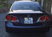 Bán Honda Civic năm sản xuất 2007, màu đen