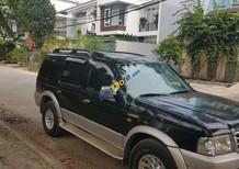 Cần bán lại xe Ford Everest 2.5L 4x2 MT năm 2005, màu đen, giá chỉ 265 triệu