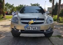 Bán Chevrolet Captiva sản xuất 2009, giá chỉ 355 triệu