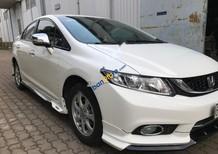 Cần bán gấp Honda Civic Modulo 1.8 AT năm 2016, màu trắng, giá 686tr