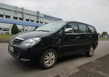 Bán Toyota Innova G sản xuất 2006, màu đen số sàn, 293 triệu gọi 0964674331