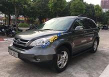 Cần bán xe Honda CR V đời 2011 chính chủ