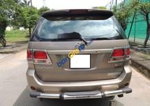 Cần bán gấp Toyota Fortuner 2.7 AT SR5 sản xuất năm 2008, xe nhập, giá tốt