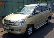 Cần bán xe Toyota Innova G năm sản xuất 2006 giá cạnh tranh