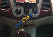 Cần bán xe Toyota Innova đời 2006 chính chủ, giá tốt