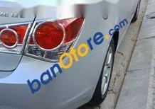 Bán ô tô Chevrolet Cruze 2011, 337 triệu