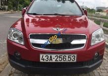 Bán Chevrolet Captiva MT đời 2008, màu đỏ, xe nhập