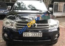 Cần bán xe Toyota Fortuner năm sản xuất 2011, màu đen chính chủ