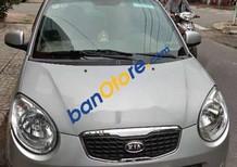 Bán xe Kia Morning sản xuất 2012, màu bạc, giá chỉ 235 triệu