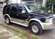 Cần bán xe Ford Everest năm 2007, màu đen như mới, giá chỉ 315 triệu