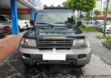 Cần bán lại xe Hyundai Galloper AT 2001, màu đen, xe nhập