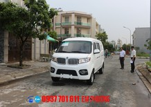 Bán xe bán tải Dongben X30 V5m 490kg 5 chỗ vào thanh phố không cấm giờ