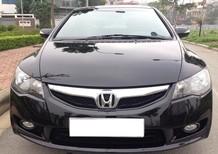 Cần bán gấp Honda Civic G sản xuất năm 2010, màu đen, nhập khẩu