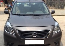 Xe Nissan Sunny sản xuất năm 2017, màu xám ít sử dụng