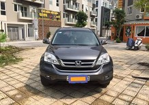 Bán Honda CRV nhập khẩu SX 2011 1 chủ từ đầu