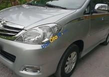 Bán ô tô Toyota Innova 2.0 J năm sản xuất 2007, màu bạc, giá 298tr