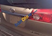 Cần bán gấp Toyota Sienna Limited năm 2006, màu vàng, nhập khẩu số tự động, 620 triệu