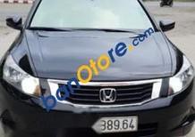 Bán xe cũ Honda Accord AT năm sản xuất 2007, 750 triệu