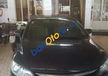Cần bán Honda Civic năm 2007, màu đen, nhập khẩu, giá 350tr