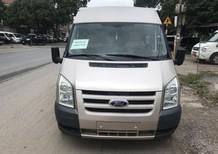 Bán xe tải Van 6 chỗ, 900 kg, đời 2008 hiệu Ford Transit. Là loại xe chở hàng vào phố suốt ngày, đêm mà không lo bị cấm giờ