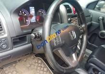 Cần bán gấp Honda CR V 2.0 năm 2011, màu xám, nhập khẩu nguyên chiếc xe gia đình, 610 triệu