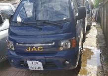 Xe tải JAC X125 1.25 tấn, xe trả góp lên đến 60 - 70% giá trị xe, thủ tục đơn giản nhất