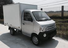 Bán xe Dongben thùng kín combosit 790kg đời 2018 giá tốt nhất