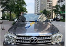 Cần bán lại xe Toyota Fortuner 2.5G năm 2011, màu xám