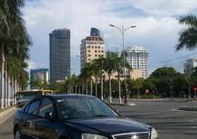 Bán Ford Mondeo 2.5AT 2005, xe chính chủ, biển Đà Nẵng