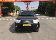 Cần bán lại xe Toyota Fortuner 2.7V 4x4AT 2009, màu đen, 480tr