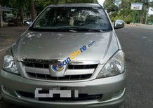 Cần bán lại xe Toyota Innova G sản xuất 2008, màu vàng, giá 336tr