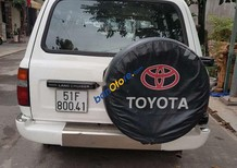 Cần bán Toyota Land Cruiser năm 1993, màu trắng, nhập khẩu