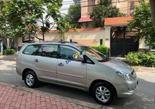 Cần bán Toyota Innova G sản xuất năm 2007 giá cạnh tranh