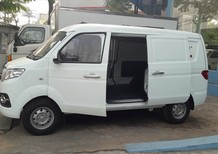 Giá xe tải Dongben x30 5 chỗ vào thành phố 24/24|Hỗ trợ trả góp